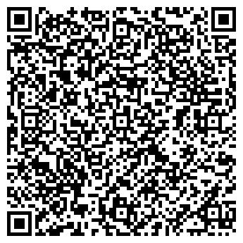 QR-код с контактной информацией организации ИЗ ОСОО