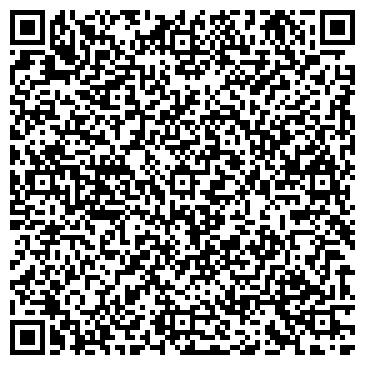 QR-код с контактной информацией организации ИНТЕРШАК ЗАО