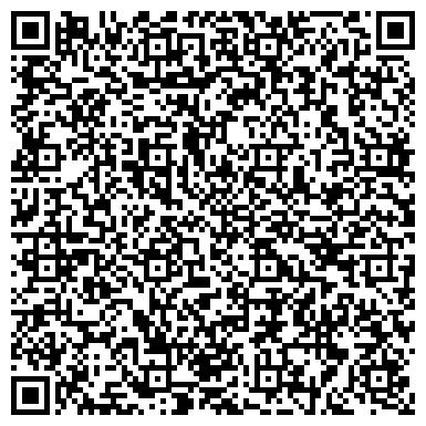 QR-код с контактной информацией организации КИНОВИДЕООБЪЕДИНЕНИЕ ЖАЛАЛАБАТСКОЕ ОБЛАСТНОЕ