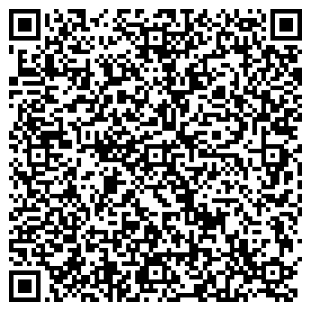QR-код с контактной информацией организации КОКАРТ ОАО