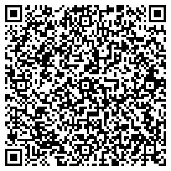 QR-код с контактной информацией организации КЫР-БЕЛ ОСОО