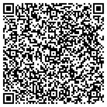 QR-код с контактной информацией организации ЛИМАТЕХ ОСОО