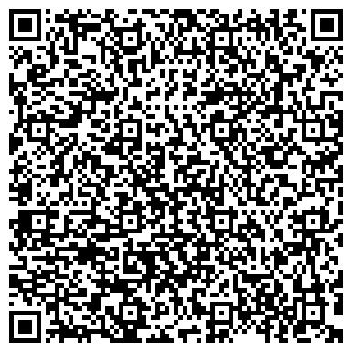QR-код с контактной информацией организации ЛИТЕЙНО-КУЗНЕЧНЫЙ ЗАВОД ОСОО