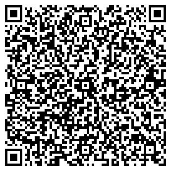 QR-код с контактной информацией организации ЛУЧ-МАХ ОСОО