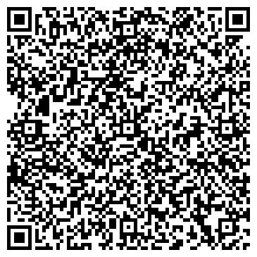 QR-код с контактной информацией организации МАКСАТАВТОТРАНС ОСОО