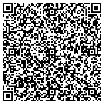 QR-код с контактной информацией организации МАРАСУЛ ОСОО