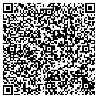 QR-код с контактной информацией организации МЕЗГИЛ УНУ ГАЗЕТА