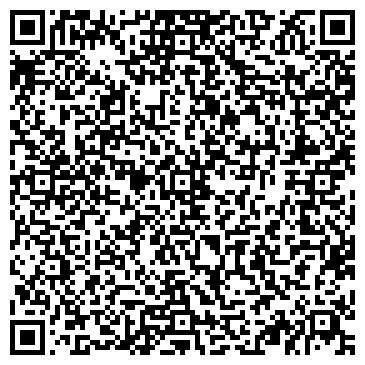 QR-код с контактной информацией организации МУСА-ТРАНС ОСОО