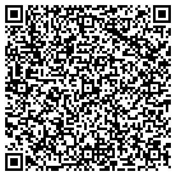 QR-код с контактной информацией организации НАСОС АО