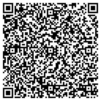 QR-код с контактной информацией организации ПИК ПАФ