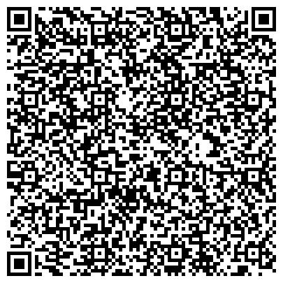 QR-код с контактной информацией организации РАСЧЕТНО-СБЕРЕГАТЕЛЬНАЯ КОМПАНИЯ ОАО ЖАЛАЛАБАТСКИЙ ФИЛИАЛ