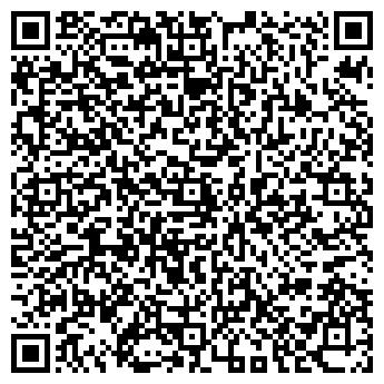 QR-код с контактной информацией организации РЕНТА ОСОО