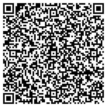 QR-код с контактной информацией организации САНАТОРИЙ ЖАЛАЛАБАТ
