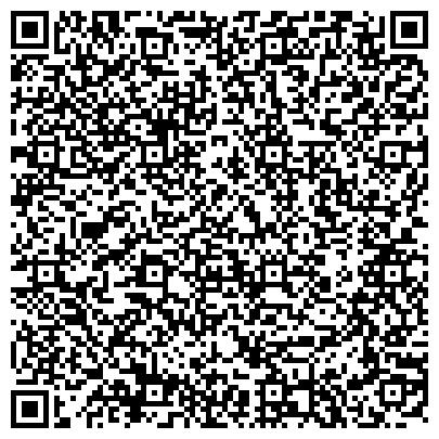 QR-код с контактной информацией организации СЕЛЬСКАЯ КОНСУЛЬТАЦИОННАЯ СЛУЖБА ЖАЛАЛАБАТСКОГО РЕГИОНА