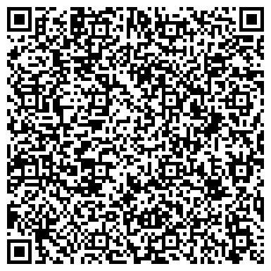 QR-код с контактной информацией организации СОВЕТ ВЕТЕРАНОВ ВОЙНЫ И ТРУДА