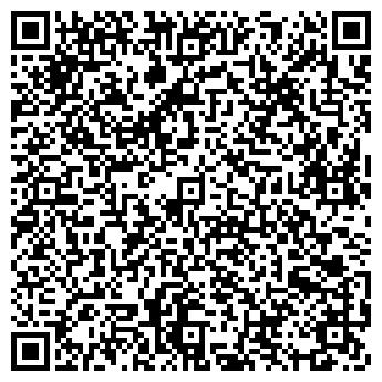 QR-код с контактной информацией организации СП МК АО