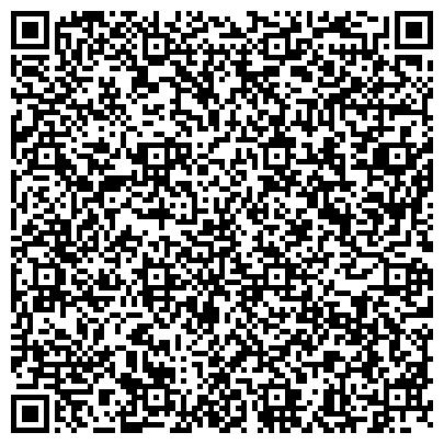 QR-код с контактной информацией организации ТАШКУМЫР ЖЕЛЕЗНОДОРОЖНАЯ СТАНЦИЯ ГП НК КЫРГЫЗ ТЕМИР ЖОЛУ
