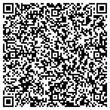 QR-код с контактной информацией организации ТЕХРОН ОСОО