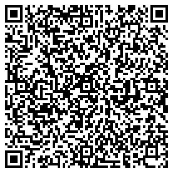 QR-код с контактной информацией организации ТОМАС ОСОО