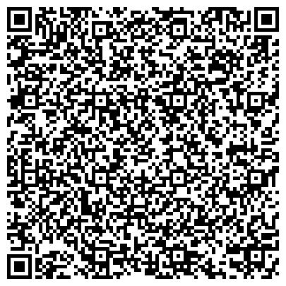QR-код с контактной информацией организации ЦЕНТР ОБУЧЕНИЯ ВЗРОСЛЫХ ЖАЛАЛ-АБАДСКИЙ ФИЛИАЛ