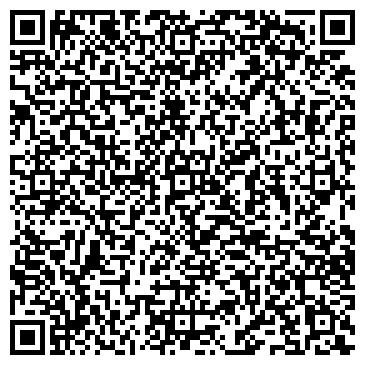 QR-код с контактной информацией организации ЭДЕЛЬВЕЙСТРАНС ОСОО