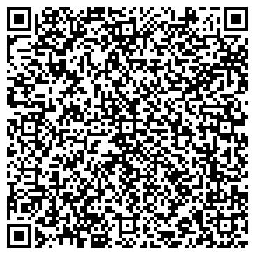 QR-код с контактной информацией организации ИЙГИЛИК АО