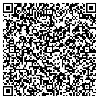 QR-код с контактной информацией организации БАТКЕН ОЙЛ ОСОО