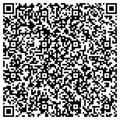 QR-код с контактной информацией организации БАТКЕНСКАЯ ОБЛАСТНАЯ ОБЪЕДИНЕННАЯ БОЛЬНИЦА