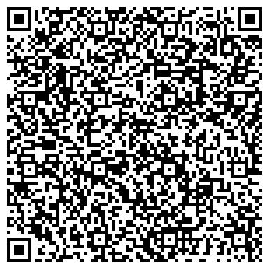 QR-код с контактной информацией организации Чаткальский районный государственный архив