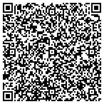 QR-код с контактной информацией организации БАТКЕН-ТАНЫ РЕДАКЦИЯ