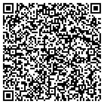 QR-код с контактной информацией организации БАЯЛ КРЕДИТНЫЙ СОЮЗ