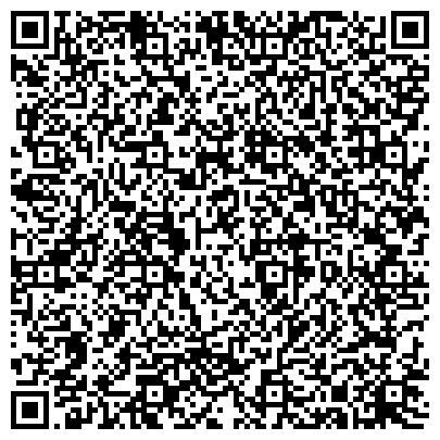 QR-код с контактной информацией организации ГЛАВГОСТЕХИНСПЕКЦИЯ БАТКЕНСКОЕ ОБЛАСТНОЕ УПРАВЛЕНИЕ