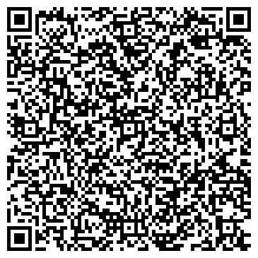 QR-код с контактной информацией организации ДАРЫГЕР БАТКЕН ОСОО