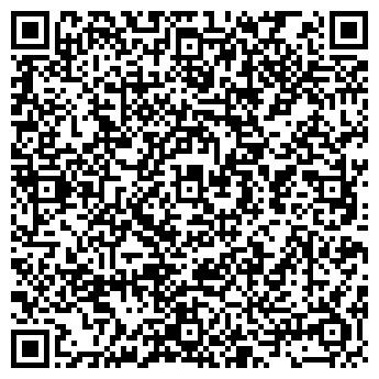 QR-код с контактной информацией организации ДЭМ КРЕДИТНЫЙ СОЮЗ