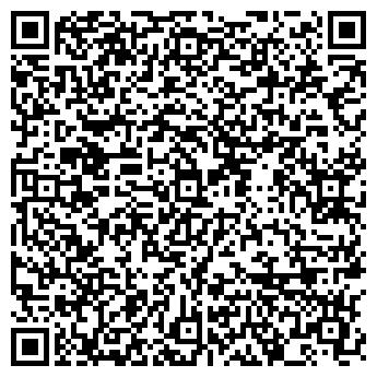 QR-код с контактной информацией организации ЗИРЕ-БАТКЕН ОСОО