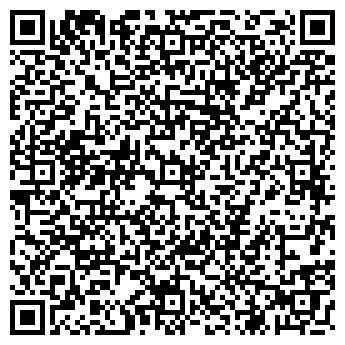 QR-код с контактной информацией организации КЫЗЫЛ-ТУУ РЕДАКЦИЯ