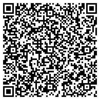 QR-код с контактной информацией организации ООО ГАЛИОН-2000