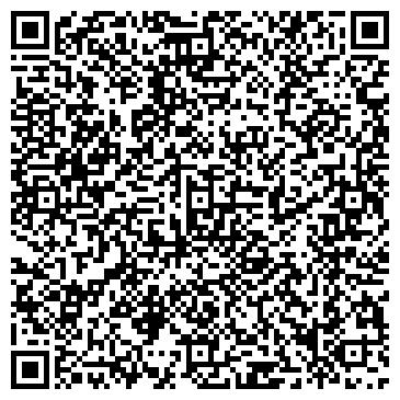 QR-код с контактной информацией организации АЛТЫН-ЖЭЭК АО