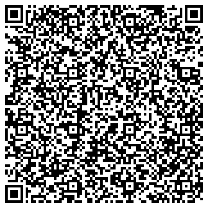 QR-код с контактной информацией организации БАКАЙАТИНСКАЯ РАЙОННАЯ ЭЛЕКТРОСЕТЬ