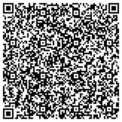 QR-код с контактной информацией организации БАКАЙАТИНСКИЙ РАЙОННЫЙ ЦЕНТР СЕМЕЙНОЙ МЕДИЦИНЫ