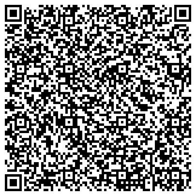 QR-код с контактной информацией организации БАКАЙАТИНСКОЕ РАЙОННОЕ ОТДЕЛЕНИЕ СОЦФОНДА
