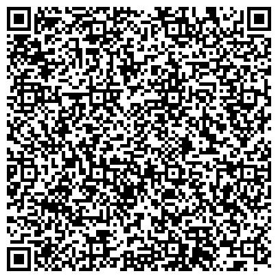 QR-код с контактной информацией организации РАСЧЕТНО-СБЕРЕГАТЕЛЬНАЯ КОМПАНИЯ ОАО БАКАЙАТИНСКИЙ ФИЛИАЛ