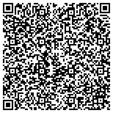 QR-код с контактной информацией организации «Адвокатская палата Республики Тыва»