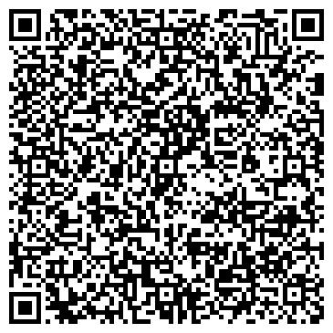 QR-код с контактной информацией организации АК-ТИЛЕК-А ОСОО