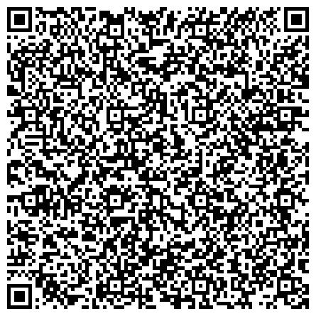 QR-код с контактной информацией организации БАЗАРКОРГОНСКОЕ РАЙОННОЕ УПРАВЛЕНИЕ ПО ЗЕМЛЕУСТРОЙСТВУ И РЕГИСТРАЦИИ ПРАВ НА НЕДВИЖИМОЕ ИМУЩЕСТВО