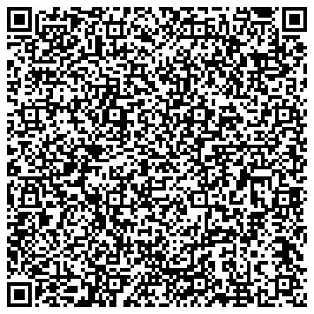 QR-код с контактной информацией организации БАЙ ТУШУМ МКА ФИНАНСОВЫЙ ФОНД РЕГИОНАЛЬНОЕ ПРЕДСТАВИТЕЛЬСТВО ЖАЛАЛАБАТСКОГО ФИЛИАЛА