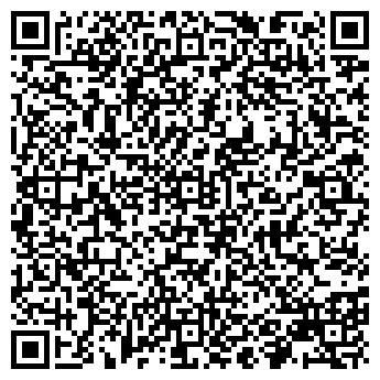 QR-код с контактной информацией организации ПРОФЕССИОНАЛЬНЫЙ ЛИЦЕЙ N98