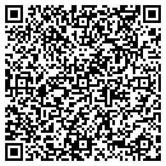 QR-код с контактной информацией организации АВТОНЭТ