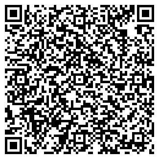 QR-код с контактной информацией организации АЛЬПИНИСТ