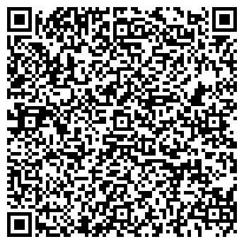 QR-код с контактной информацией организации АВТОМОБИЛЬНАЯ ОМЕГА